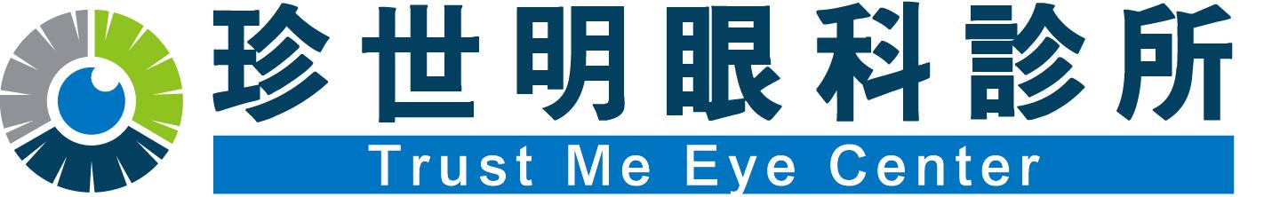 珍世明眼科診所